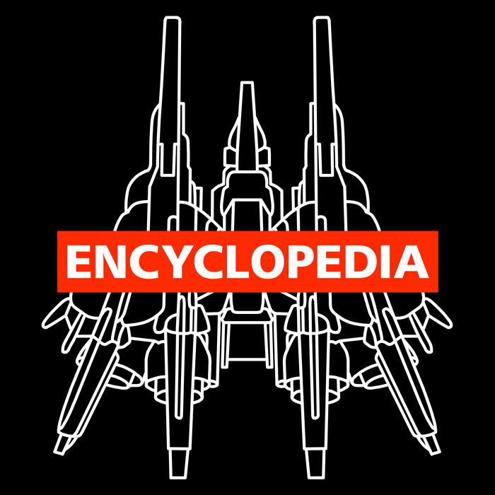 エンサイクロペディア