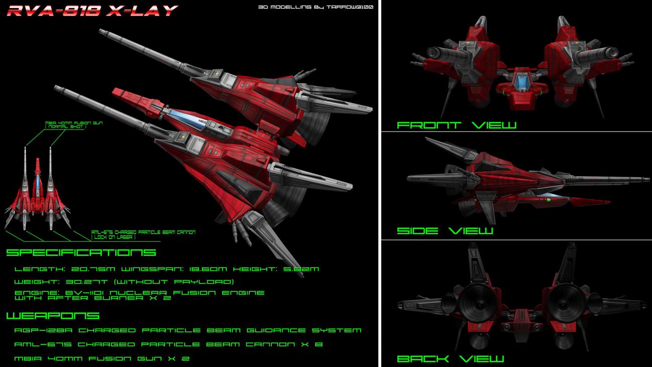 X-LAY3面図